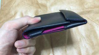 【薄い財布】実際の使い心地を本音で書いてみた【レビュー】