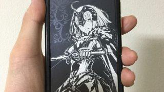 【GILD design】Fate(FGO)のイラストが入ったiPhone用バンパーを買ってみた【レビュー】