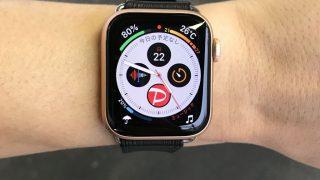 【Apple Watch】常時表示をオフにするとバッテリーが何時間持つのか検証してみた【Series 5】